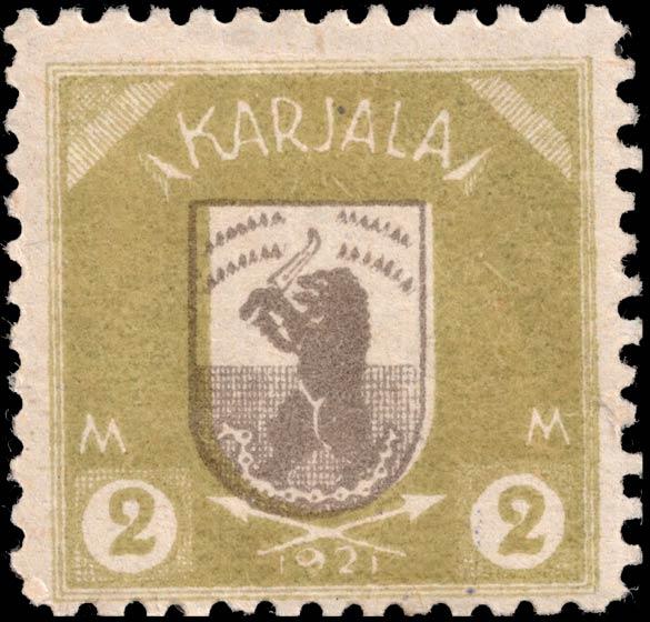 Karelia_1922_Bear_2m_Forgery