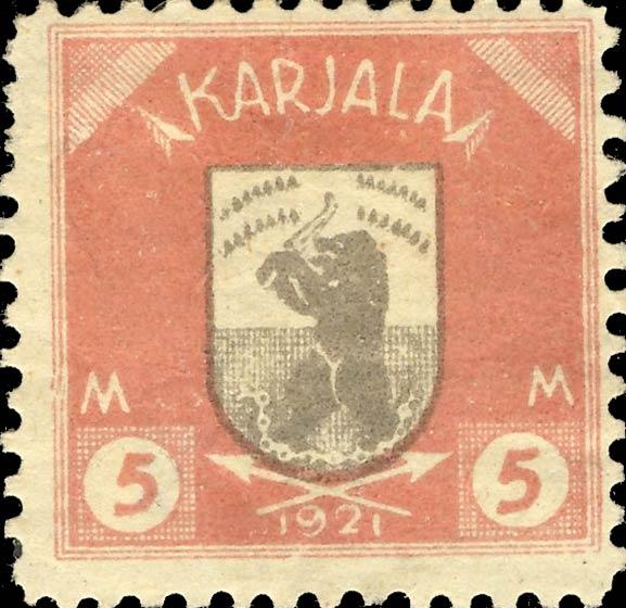 Karelia_1922_Bear_5m_Forgery