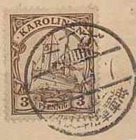 Karolinen_Postmark_Forgery2