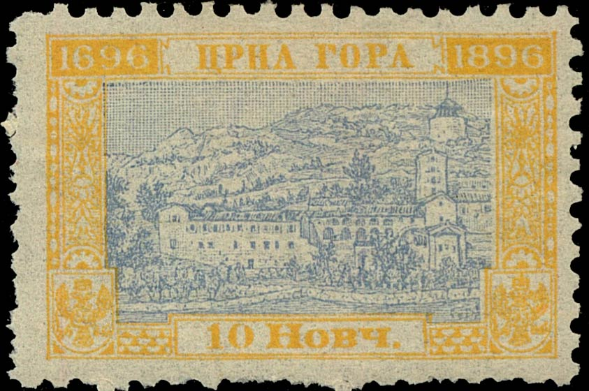 Montenegro_1896_200years_10nkr_Genuine