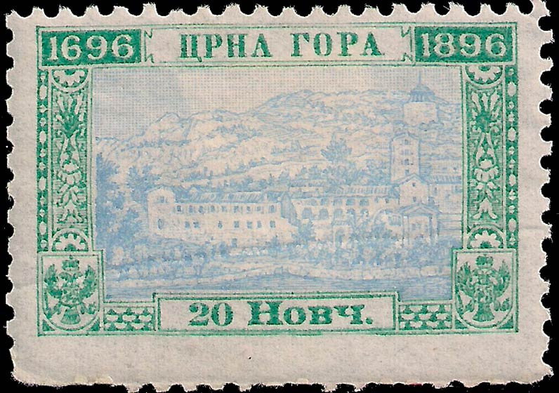 Montenegro_1896_200years_20nkr_Genuine