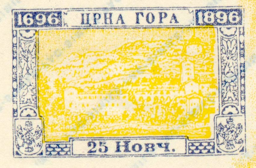 Montenegro_1896_200years_25nkr_Fournier_Forgery