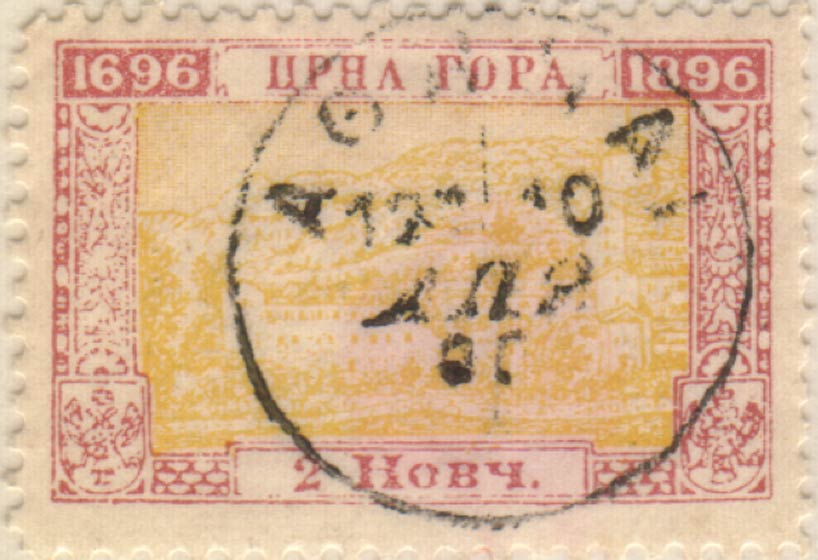 Montenegro_1896_200years_2nkr_Fournier_Forgery