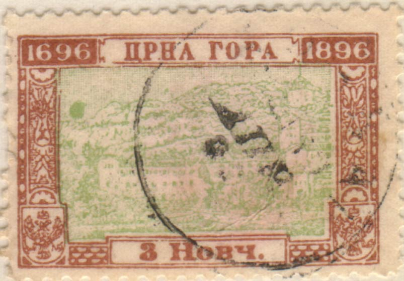 Montenegro_1896_200years_3nkr_Fournier_Forgery