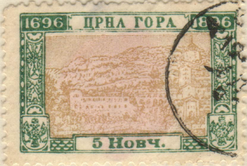 Montenegro_1896_200years_5nkr_Fournier_Forgery