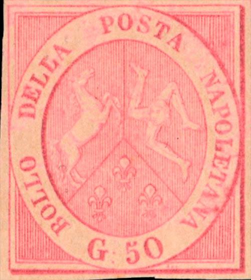 Naples_7_1896_Reprint