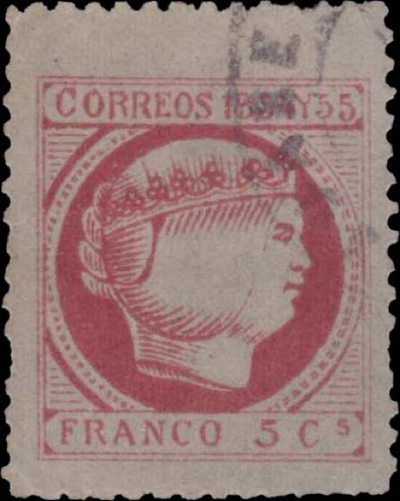 philippines_1855_queen_isabella_sc6_forgery