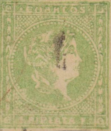 Philippines_1859_Queen_Isabella_1r_green_Forgery2