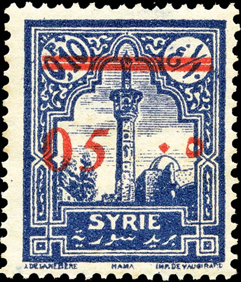 Syria_1928_Mosque-at-Hama_Surcharged_Forgery