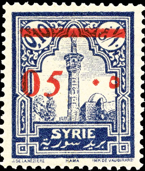 Syria_1928_Mosque-at-Hama_Surcharged_Genuine