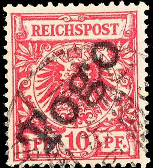 Togo_1897_Reichpost_Togo_10pf_Forgery2