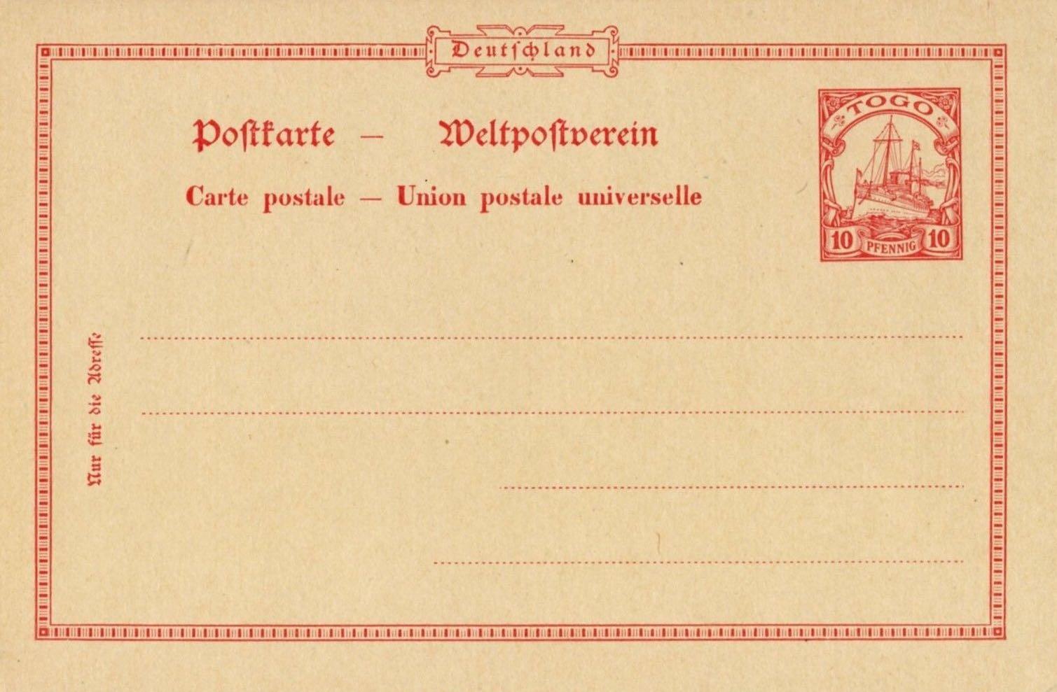 Togo_Postal_Stationary_P10