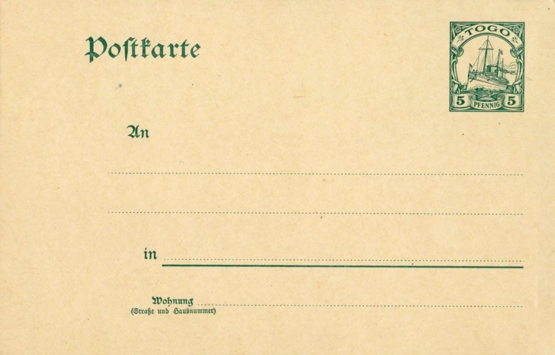 Togo_Postal_Stationary_P9-J516_Forgery
