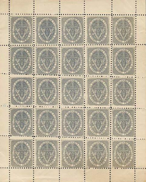British_Columbia_1865_3cents_Spriro-sheet_Forgery