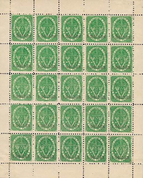 British_Columbia_1869_1dollar_Spriro-sheet_Forgery
