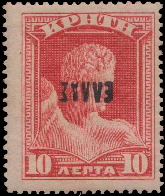 Crete_1908_10_Ellas_Overprint_Forgery