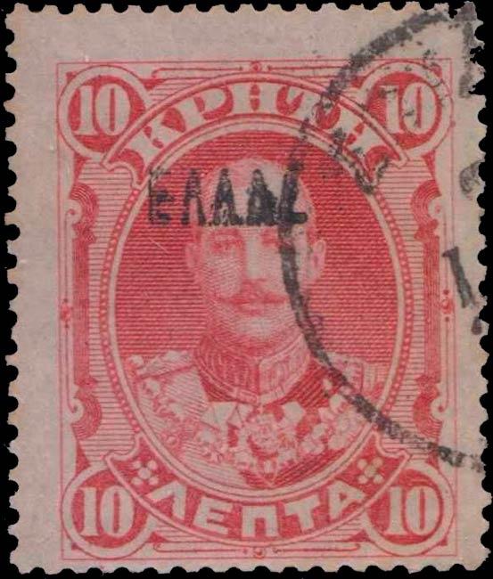 Crete_1908_10_Ellas_Overprint_Forgery2