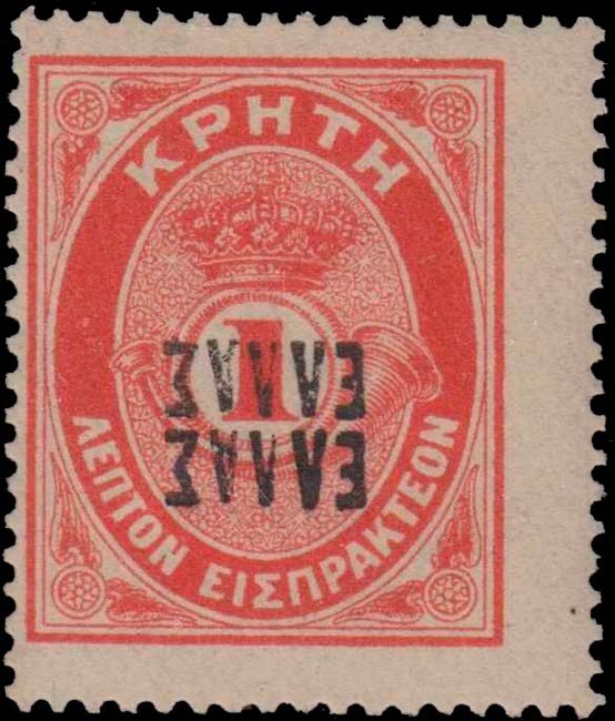 Crete_1908_1_Postage-Due_Ellas_Double-Overprint_Forgery