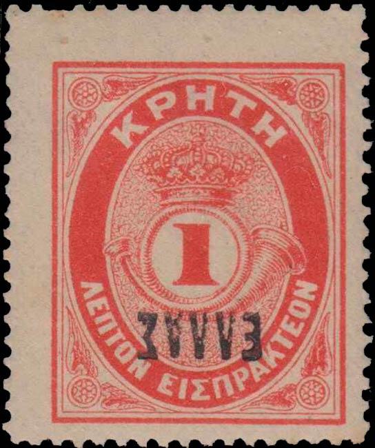 Crete_1908_1_Postage-Due_Ellas_Overprint_Forgery