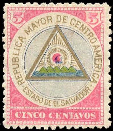 Ecuador_1897_Coat-of-Arms_5centavos_Genuine