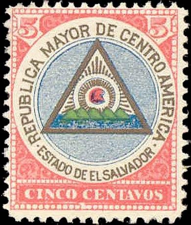 Ecuador_1897_Coat-of-Arms_5centavos_Reprint