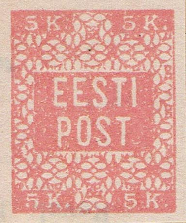 Estonia_1918_5k_Genuine