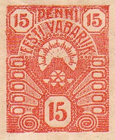 Estonia_1920_Sun_15p_Genuine1