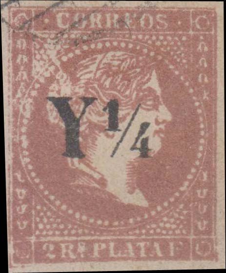 Spanish_West_Indies_1855_2r_Forgery
