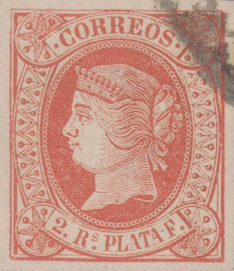 Spanish_West_Indies_1864_2r_Forgery