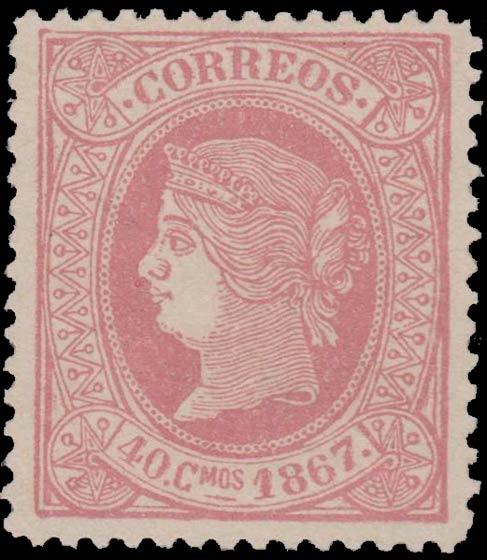 Spanish_West_Indies_1867_40c_Forgery