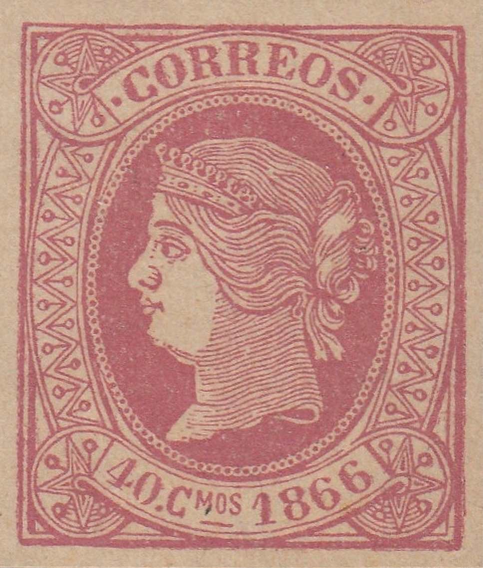 Spanish_West_Indies_1866_40c_Unperforated_Forgery
