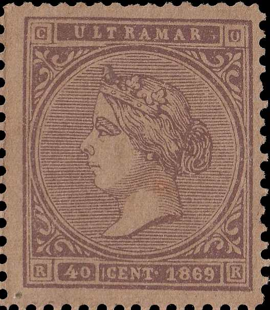 Spanish_West_Indies_1869_40c_Forgery