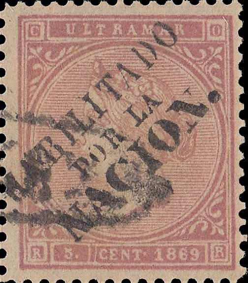 Spanish_West_Indies_1869_5c_Surcharged_Forgery