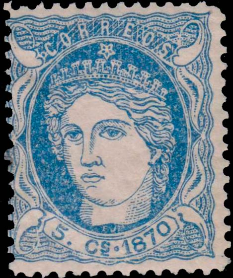 Spanish_West_Indies_1870_Queen_Isabella_5c_Forgery