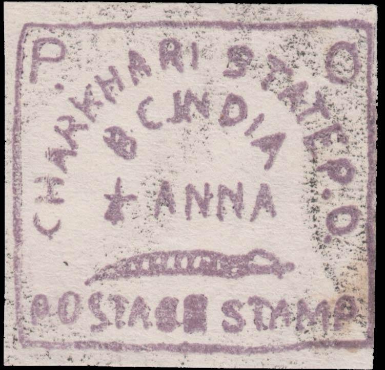 Charkhari_1897_1-4_Anna_Forgery