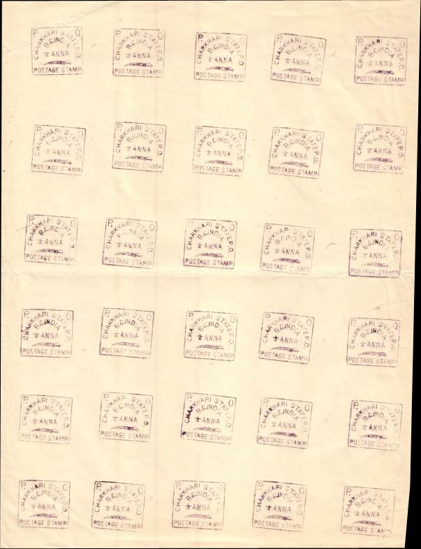 Charkhari_1897_1-4_Anna_Sheet_Genuine