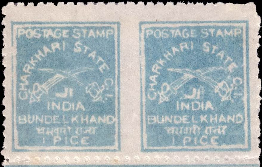 Charkhari_1909_1p_Pair_Genuine
