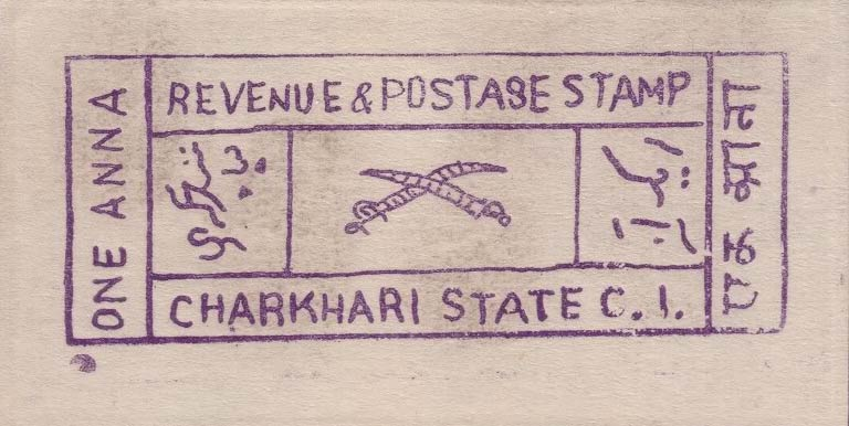 Charkhari_State_1921_1a_Forgery