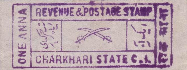 Charkhari_State_1921_1a_Genuine