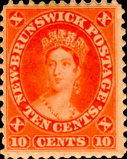 New_Brunswick_10c_Queen_Victoria_Genuine