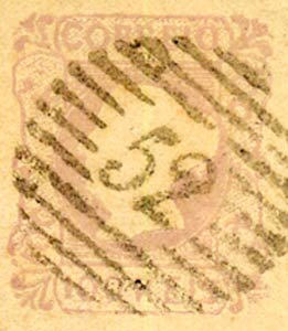 Portugal_1853_MariaII_100reis_Forgery2