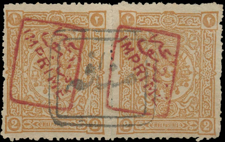 Yemen_1892_2piastres_red_overprint_Forgery