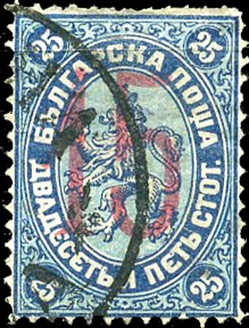 Bulgaria_1884_Lion_15st-25st_Forgery