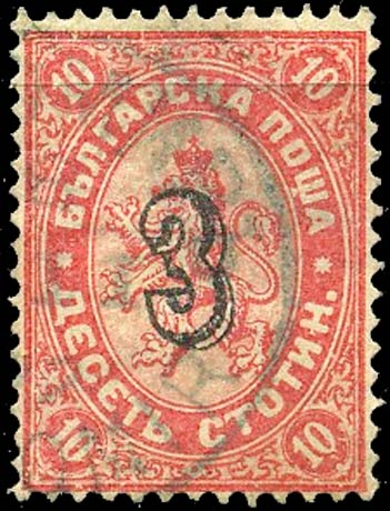 Bulgaria_1884_Lion_3st-10st_Forgery