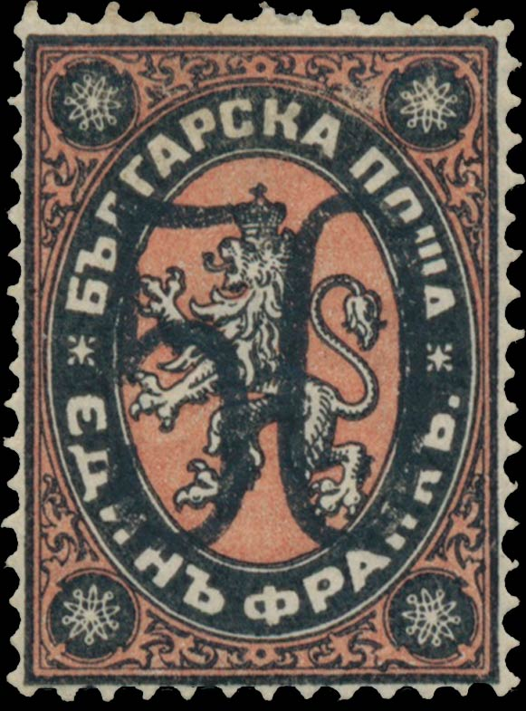 Bulgaria_1884_Lion_50st-1Fr_Michel24_Genuine