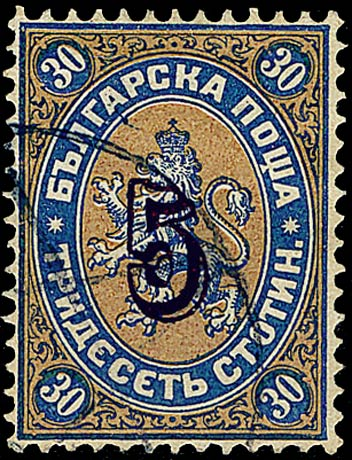 Bulgaria_1884_Lion_5st-30st_Forgery