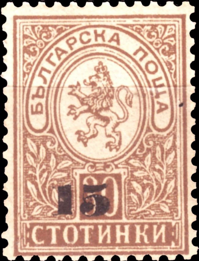 Bulgaria_1892_Lion_Surcharged_15_Forgery