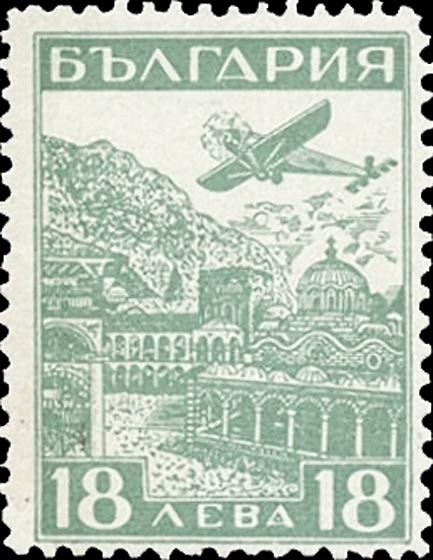 Bulgaria_1932_Airmail_18ct_Forgery