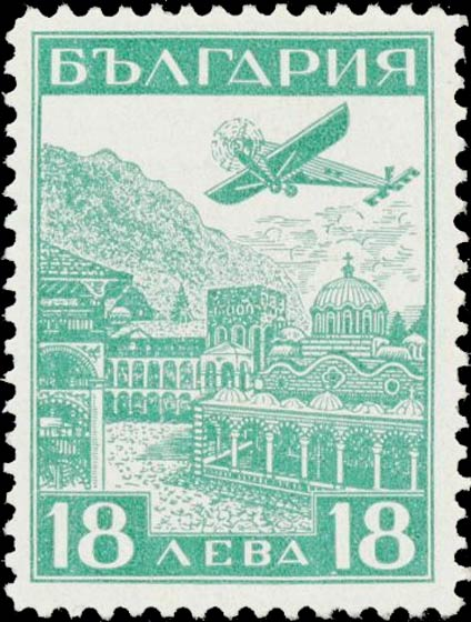 Bulgaria_1932_Airmail_18ct_Genuine