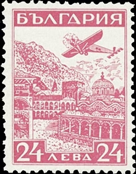 Bulgaria_1932_Airmail_24ct_Forgery
